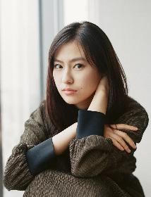 Netflixオリジナルシリーズ『全裸監督』シーズン2 恒松祐里が新たなヒロイン役で出演決定「何も無い真っ白な状態が今回の役の個性」