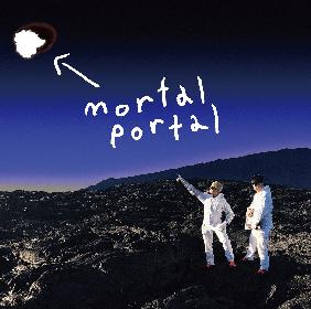m-flo、デビュー20周年記念シングル「mortal portal e.p.」を7月に発売決定