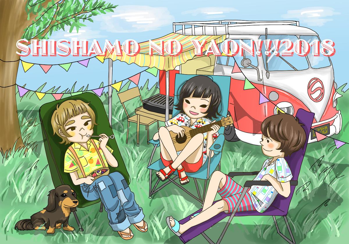 SHISHAMO NO YAON!!! 2018