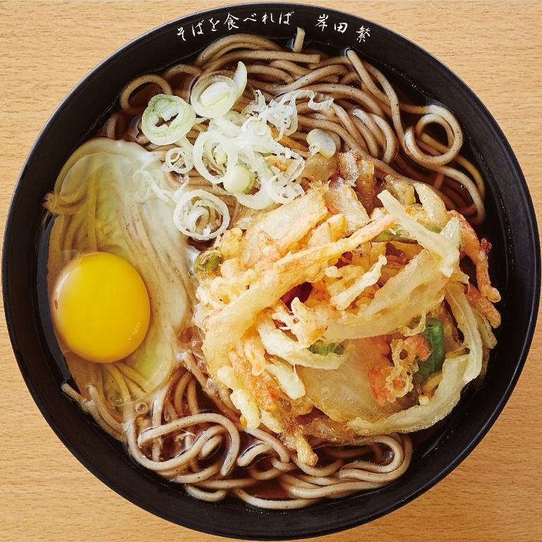 岸田繁「そばを食べれば」