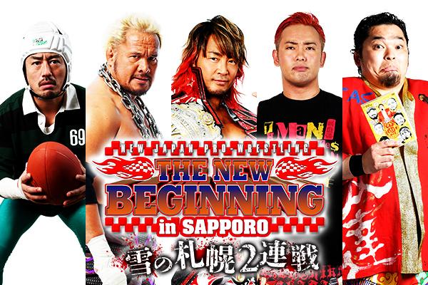 『THE NEW BEGINNING in SAPPORO ~雪の札幌2連戦~』の開催前日に大サイン会が行われることになった