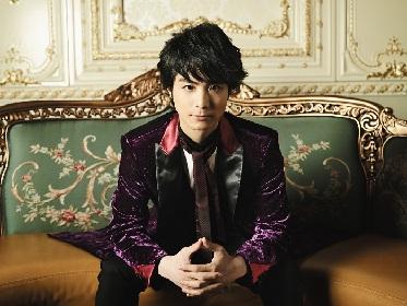 田代万里生10thアニバーサリー・コンサート『Simpatia』追加公演が決定