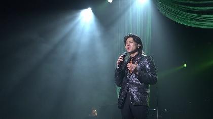 中川晃教のデビュー20周年コンサートがCS衛星劇場にてテレビ初放送