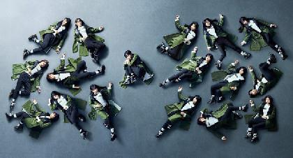 欅坂46、夏のアリーナツアー10公演開催