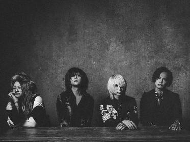 DEZERT ニューアルバムから新曲「バケモノ」MV公開&池袋BlackHole 7days開催を発表