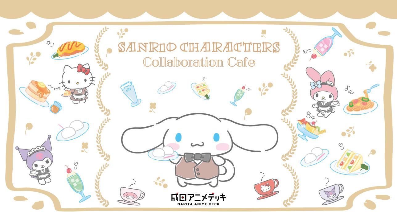 (C) 2021 SANRIO CO., LTD. APPROVAL NO. L627049