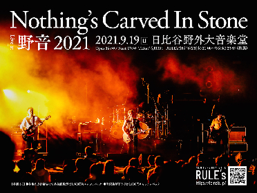 Nothing's Carved In Stone、2年ぶりの日比谷野音ワンマンを9月に開催