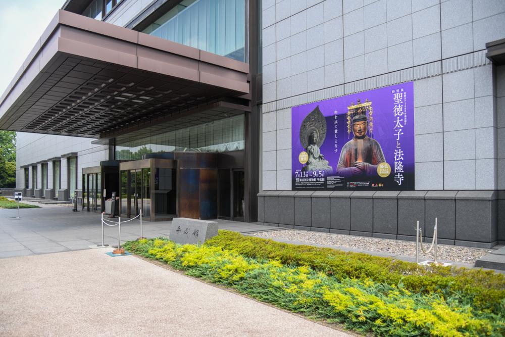 会場の東京国立博物館・平成館