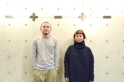 MOROHAアフロの『逢いたい、相対。』第十二回ゲストは原田郁子(クラムボン) 人生はいつだって告白の連続だ