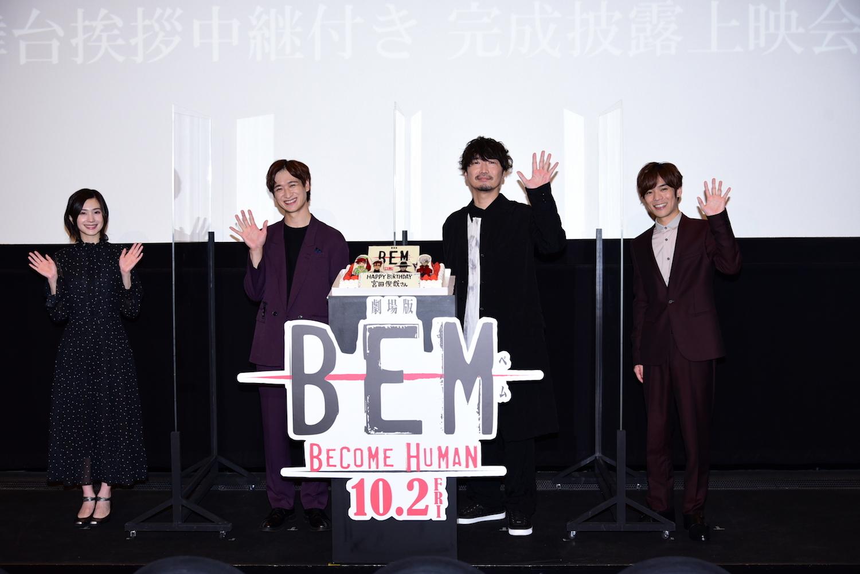 ©ADK EM/劇場版 BEM 製作委員会