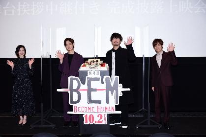 キスマイ宮田「大好きなアニメだからこそ失敗はできないと気合が入った!」劇場版『BEM』完成披露試写会舞台挨拶レポ