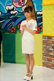"""恵比寿★マスカッツが解散 新メンバーにみひろを迎えた""""恵比寿マスカッツ1.5""""が始動"""