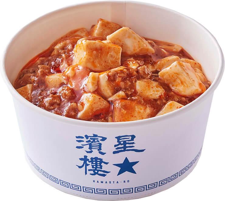 麻婆豆腐(700円)/麻婆豆腐どんぶり(1,000円) ※画像はイメージ (c)YDB