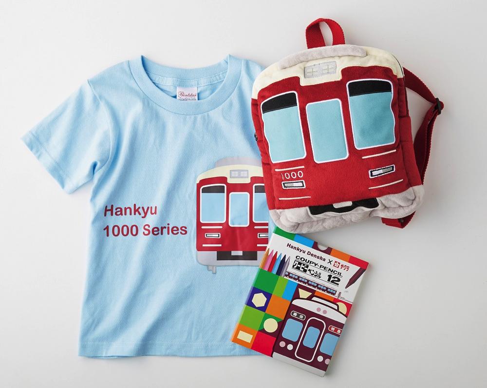 Tシャツ(スカイブルー120・130cm)2,501円  キッズリュック1,501円 クーピーペンシル(12色)991円