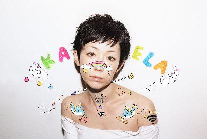 木村カエラ『JALホノルルマラソン』オフィシャルアーティストとして新曲提供、ホノルルでライブも開催