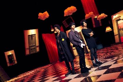 UNISON SQUARE GARDEN、TVアニメ『FGO』主題歌「Phantom Joke」MVのショートバージョンを公開 360°VR体験会の実施も決定