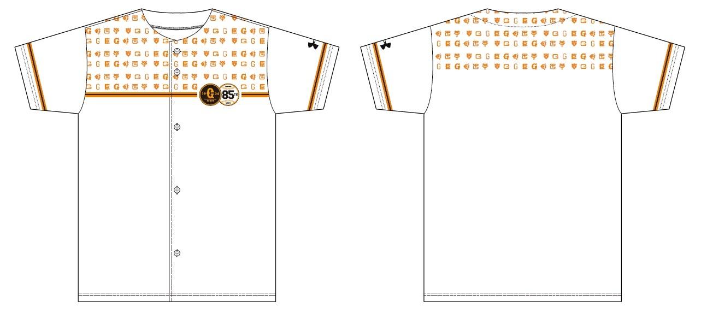 記念ユニホームTシャツ