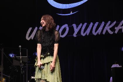 上野優華「ライブというこの幸せな時間をまたたくさん積み重ねていきたい」 1年5か月ぶりの有観客ライブで全国ツアーの開催を発表