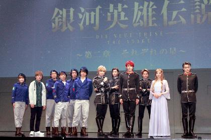 「人は自分だけの星を掴むべきもの」永田聖一郎、小早川俊輔演じる二人の天才の輝きに注目 舞台『銀河英雄伝説』第二章開幕
