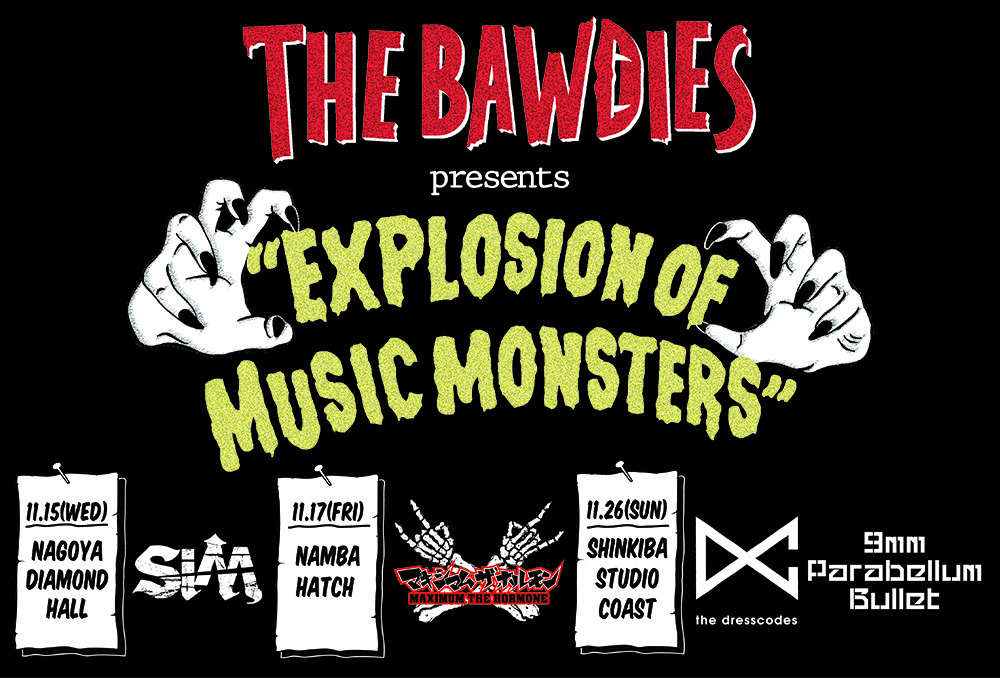 THE BAWDIES MONSTER対バン