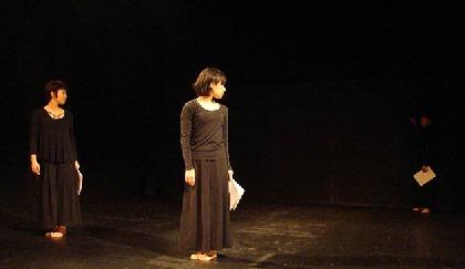 【劇評】「―ベケット『芝居』を上演するー」梅原宏司(近畿大学講師)