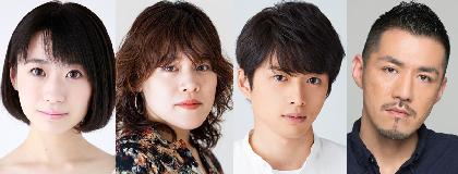 藤田俊太郎演出のミュージカル『VIOLET』、ロンドン公演を経て日本上陸 唯月ふうか、優河、白洲迅、吉原光夫ら全キャスト決定