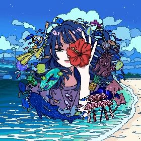 TVアニメ『でーじミーツガール』メインテーマソング久保あおい「お伽話のような奇跡」リリース 本人コメントあり