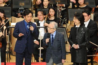 92歳の作曲家が『題名のない音楽会』に登場! 「アニメ特撮音楽の巨匠・渡辺宙明&俊幸の音楽会」