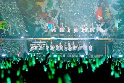 欅坂46、初の全国ツアー完走!復帰した今泉佑唯が歌声響かせる