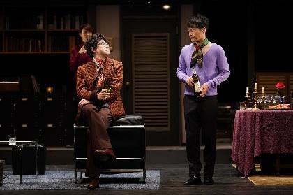 『ボーイズ・イン・ザ・バンド~真夜中のパーティー~』初日開幕 白井晃、安田顕の初日直前コメントが到着