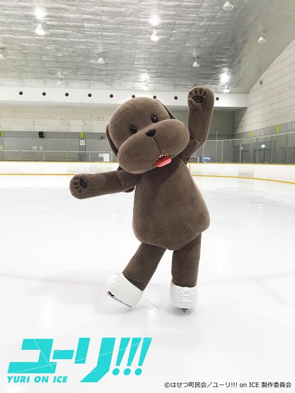 練習中のマッカチン (C)ユーリ!!! on ICE 製作委員会