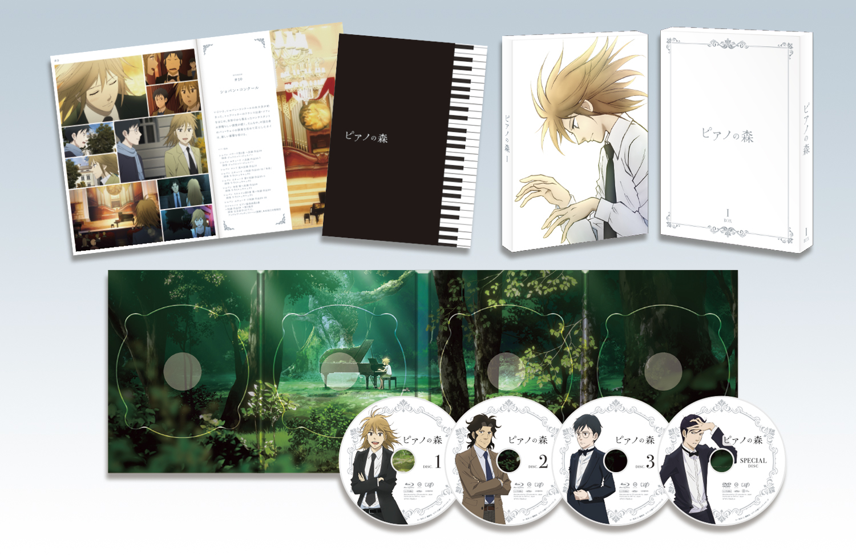 TVアニメ『ピアノの森』Blu-ray BOXⅠパッケージ内容