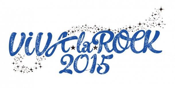 「VIVA LA ROCK」ロゴ
