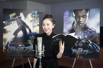 ももクロ・百田夏菜子が『ブラックパンサー』日本語吹き替え版で声優に挑戦 韓国プレミア・レッドカーペットにも参加へ