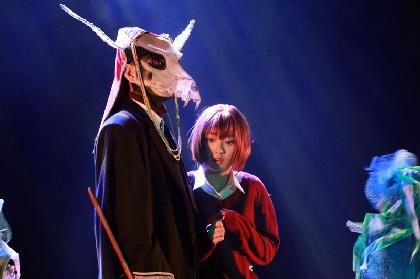 工藤遥主演、舞台『魔法使いの嫁』が開幕 エリアスの頭部は透ける素材を使った仮面で表現