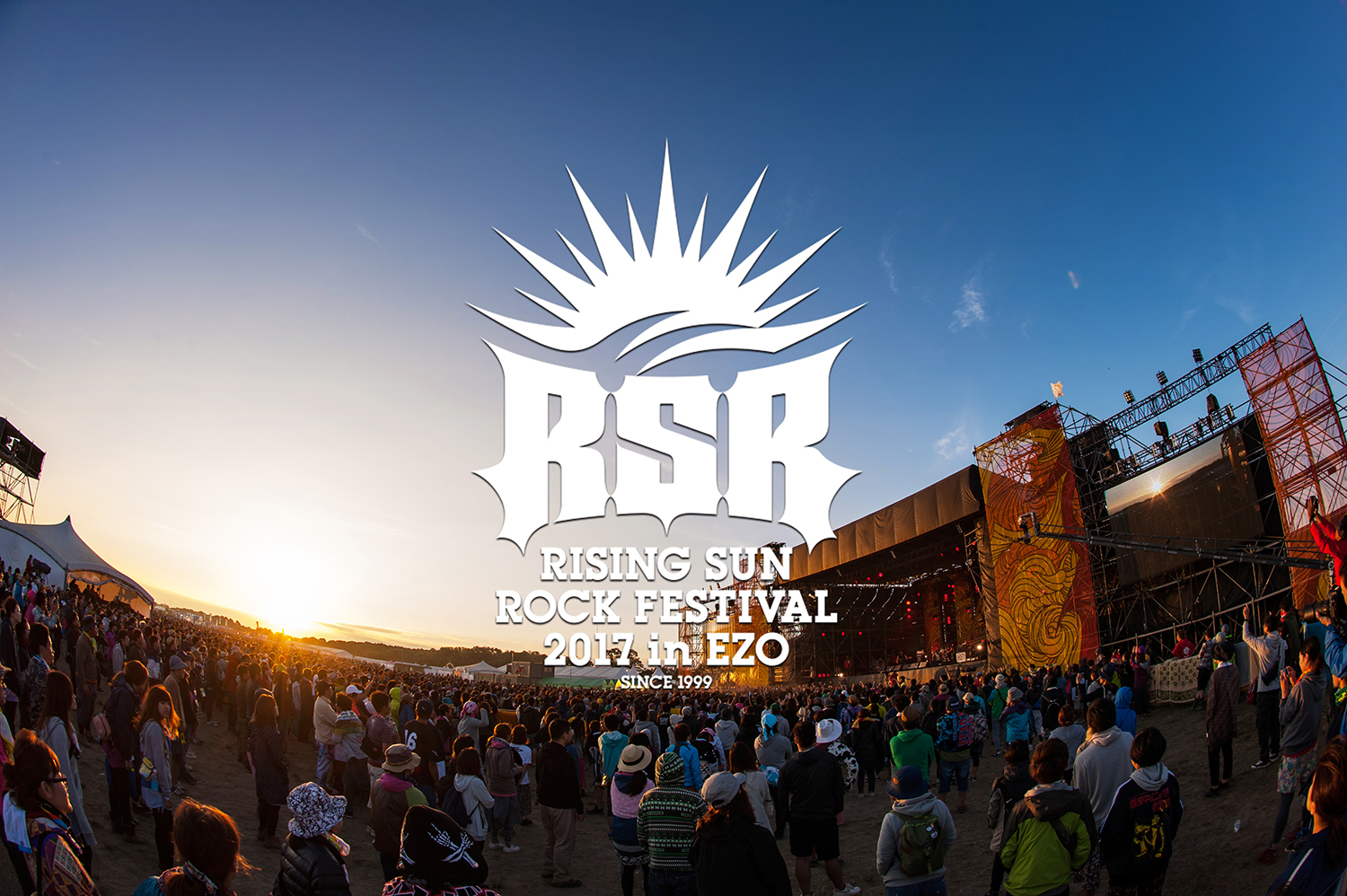RISING SUN ROCK FESTIVAL 2017 in EZO  撮影=n-foto RSR team