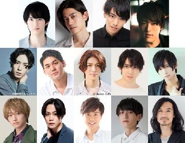 映画『サクセス荘』公開は12/31(金)に決定 黒羽麻璃央、荒牧慶彦、和田雅成ら1期から3期までのキャストが総出演