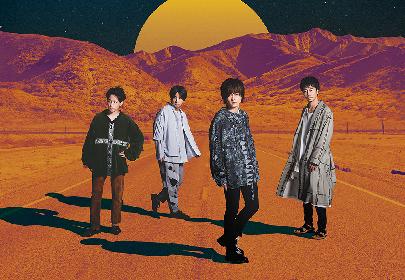 フレデリック、EP『ASOVIVA』を9月にリリース決定 初回盤DVDにはアコースティックライブ映像を収録