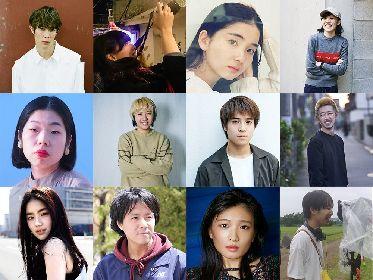 宮沢氷魚、福地桃子らが主演する映画6作品の製作が決定 『感動シネマアワード』グランプリを発表
