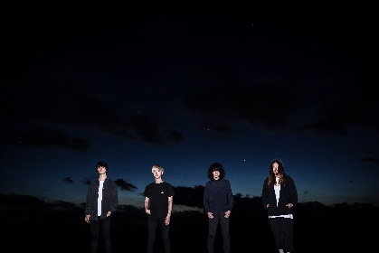 WOMCADOLE、メジャーデビューアルバム『黎明プルメリア』からリード曲「FLAG」ラジオ音源を解禁