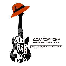 『ARABAKI ROCK FEST.20』『オハラ☆ブレイク'20夏』2020年も開催決定