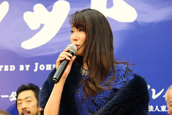 浅野ゆう子