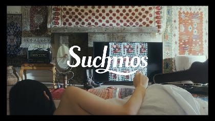 Suchmos OK(Dr)初のディレクション作品となる「FUNNY GOLD」のOne Shot Filmを公開