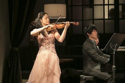 鈴木舞(ヴァイオリン)と實川風(ピアノ)が贈る、華麗でドラマティックな音の世界