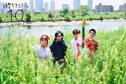 YouTuber史上初の日本武道館公演、「レイターズ主催フェス」に神聖かまってちゃん