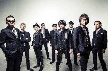 東京スカパラダイスオーケストラ、ライブハウス&ホールツアーを一挙発表 ファイナルは大阪城ホール