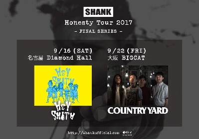 SHANK ツアーゲスト第2弾としてHEY-SMITH、COUNTRY YARDを発表