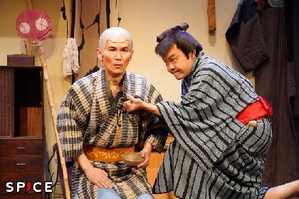 南原清隆と近藤芳正が魅せる幻の二人芝居、舞台『あんまと泥棒』が開幕