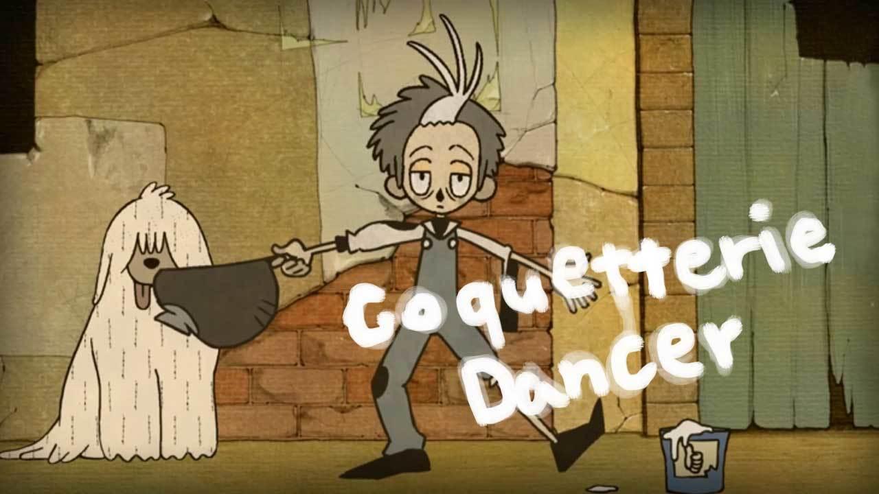 宮下遊「Coquetterie dancer」MV