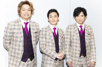 新しい地図が初のファンミーティングで大阪に登場  記者会見で語った「NAKAMA」の存在とは